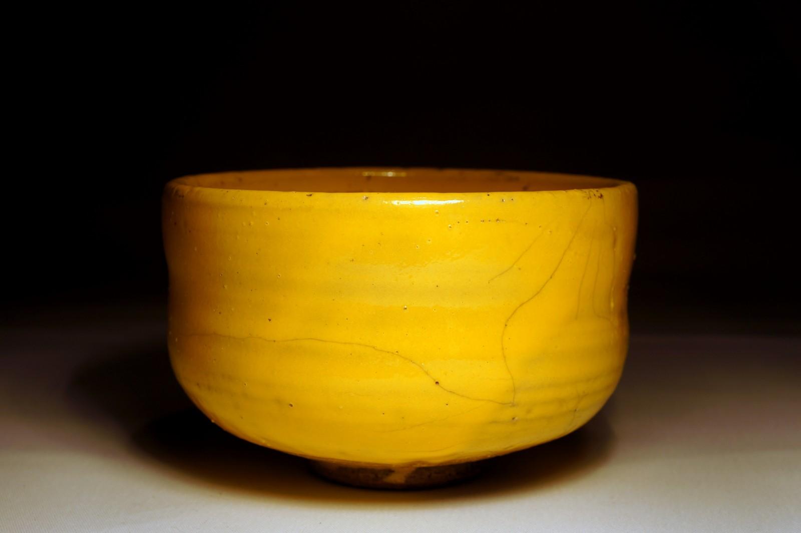 Żółty chawan #84