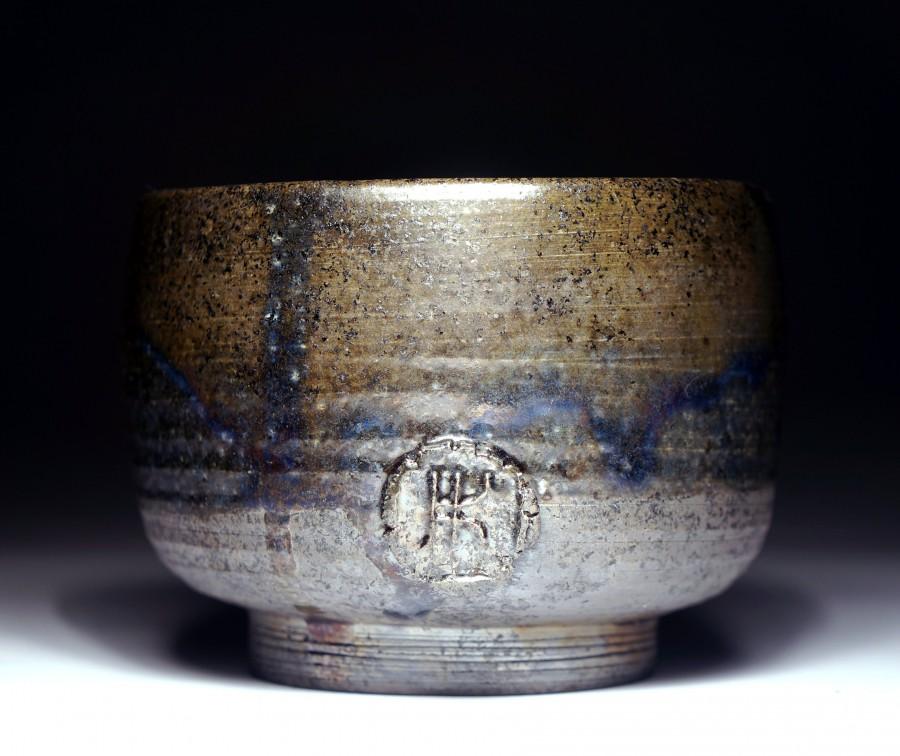 Justyna Karamuz • metallic tea bowl